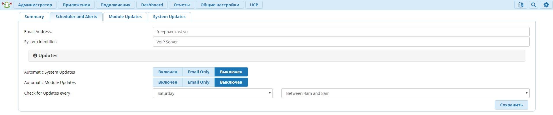 Настройка SCCP Manager на FreePBX 14 ~ Knowledge Base