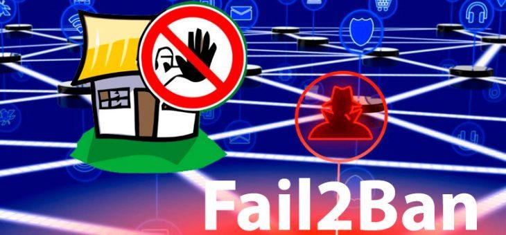 Добавление правила fail2ban через CLI