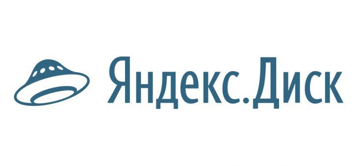 Монтирование Yandexdisk на Linux